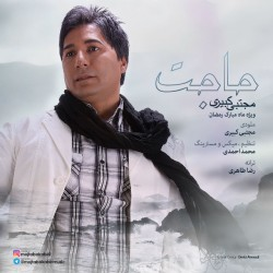 Mojtaba Kabiri – Hajat