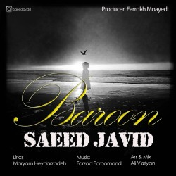 Saeed Javid – Baroon