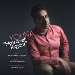 Youna – Havaset Kojast