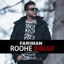 Fariman – Roohe Bimar