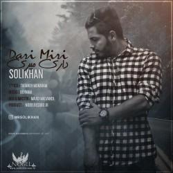 Solikhan – Dari Miri