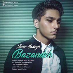 Amir Sadegh – Bazandeh