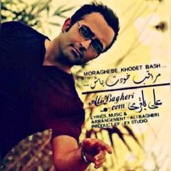 Ali Bagheri – Moraghebe Khodet Bash