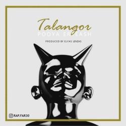 Pooya Erteash – Talangor