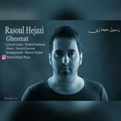 Rasoul Hejazi – Ghesmat