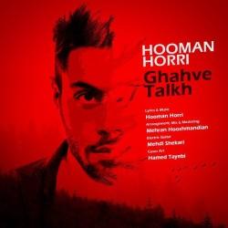 Hooman Horri – Ghahve Talkh