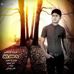 Farzad Kazemi – Ye Asre Paeiz