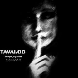 Shaygan Ft Bigfoolish – Tavalod
