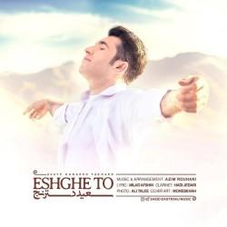 Saeid Dastranj – Eshghe To