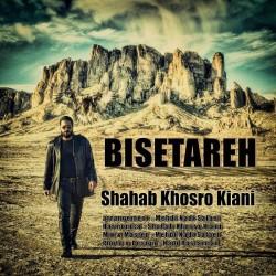 Shahab Khosro Kiani – Bi Setareh