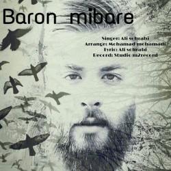 Ali Sohrabi – Baroon Mibare