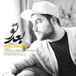 Hamed Baradaran – Bade To