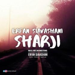 Erfan Siavashani – Sharji