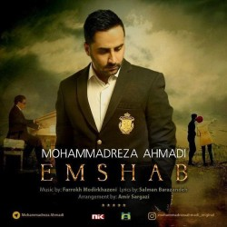Mohammad Reza Ahmadi – Emshab