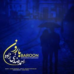 Ahmadreza Nabizadeh – Baroon