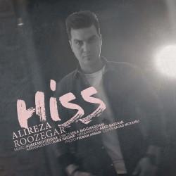 Alireza Roozegar – Hiss