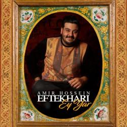Amirhossein Eftekhari – Ey Yar