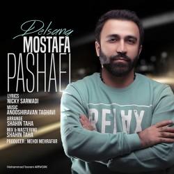 Mostafa Pashaei – Delsang