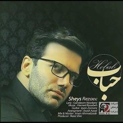 Sheys Rezaei – Hobab