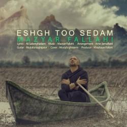 Mazyar Fallahi – Eshgh Too Sedam