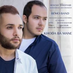 Bemo Band – Khoda Ba Mane