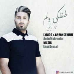 Emad Zeynali – Teflaki Delam