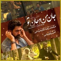 Mohammadreza Alimardani – Jane Mano Jane To