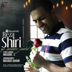 Reza Shiri – Ye Adame Jadid