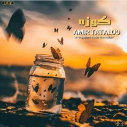 Amir Tataloo – Kooze