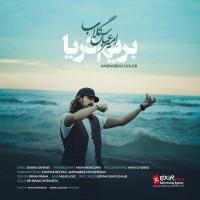 Amir Abbas Golab - Berim Darya