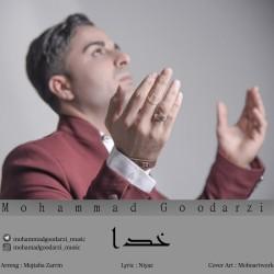 Mohammad Goodarzi – Khoda