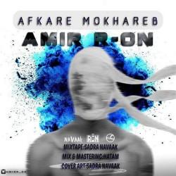 Amir R-On – Afkare Mokhareb