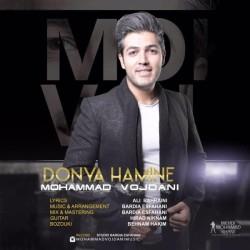 Mohammad Vojdani – Donya Hamine