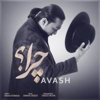 Avash - Chera