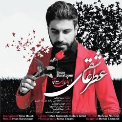 Iman Baratpour – Atre Asheghi