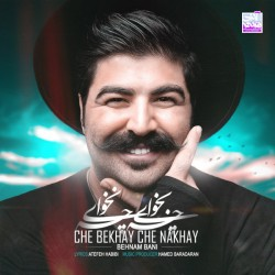Behnam Bani – Che Bekhay Che Nakhay