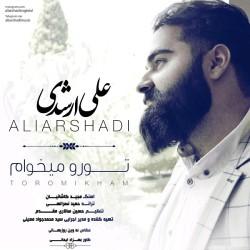 Ali Arshadi – Toro Mikham