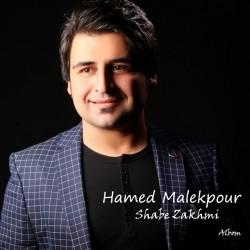 Hamed Malekpour – Khorshid Khanoom