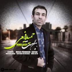 Hamid Rafiei – Bonbast