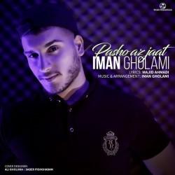 Iman Gholami – Pasho Az Jaat