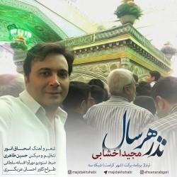 Majid Akhshabi – Nazre Har Saal