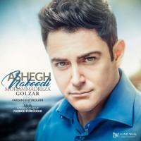 Mohammadreza Golzar - Ashegh Naboodi