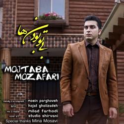 Mojtaba Mozaffari – Bi To Boodanha