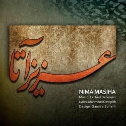 Nima Masiha – Aziz Ata
