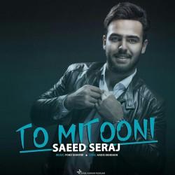 Saeed Seraj – To Mitooni