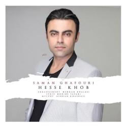 Saman Ghafouri – Hesse Khoob
