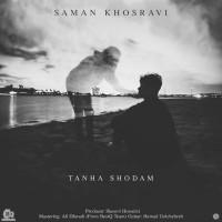 Saman Khosravi - Tanha Shodam