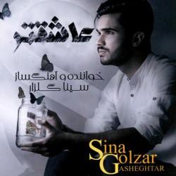 Sina Golzar – Asheghtar