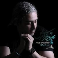 Mazyar Fallahi - Yadam Tora Faramoosh