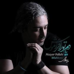 Mazyar Fallahi – Yadam Tora Faramoosh